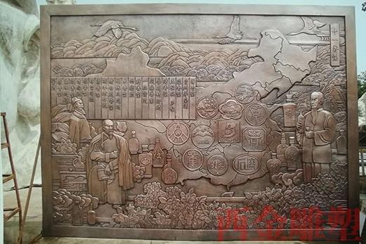 铸铜墙体雕塑