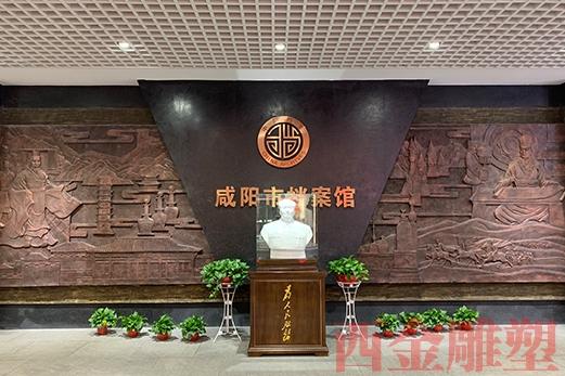 咸阳市档案馆1